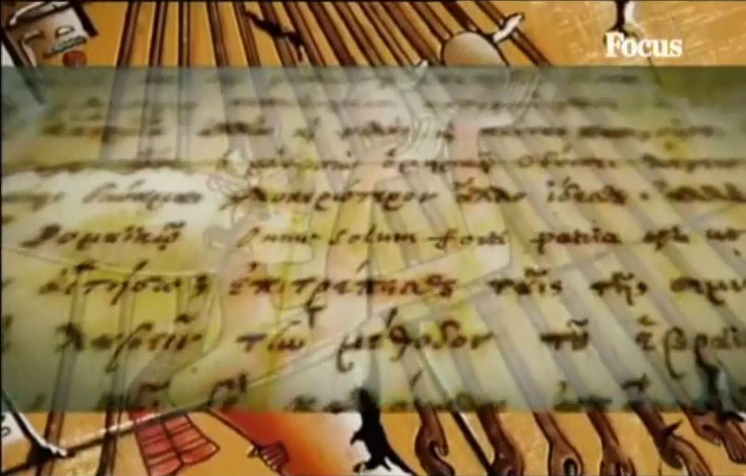 ALIENI – Nuove rivelazioni ( Faraoni egizi e tracce di ufo nelle antiche civiltà )