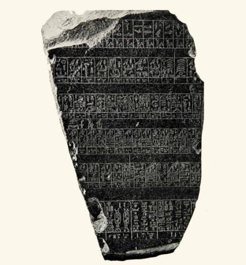 pietra-di-palermo1762